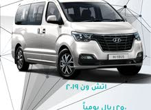 White Hyundai H-1 Starex 2019 for rent