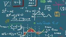 مدرس رياضيات ثانوي