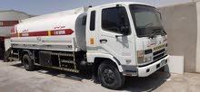 Mitsubishi diesel tanker