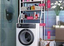 استاند تنظيم غسلات متعدد الاستخدام