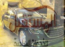 احدث المرسيدس المايباخ في مصر من شركة المستقبل بسائق