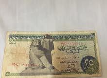 عمله مصريه قديمه