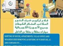 البحرين للنقل والتعبئة  الخدمات المهنية متاحة لكل عميل من خلال موظفين ودودين مدر