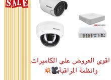 تركيب كاميرات hikvision + كشف مجاني بالموقع
