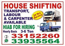Professional/House / Office / Villas / Store / Shops Shifting