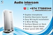Audio Intercom (KIP-605PG)