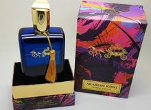 perfume tester _ master