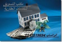 منزل عظم للبيع فى القوارشة او التبديل باستراحة