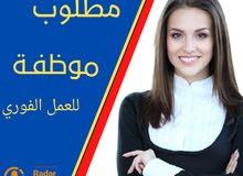 مطلوب موظفات 2 اداريات للعمل في شركة في بغداد براتب شهري  ونسب
