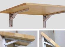 طاولة متعددة الاستعمالات
