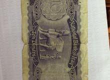10 دنانير ملكية سنة 1947