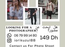 photographer - مصورفتغرافي