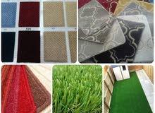 Carpet, Artificial grass