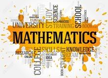 تدريس خصوصي لطلبة الجامعات  والمدارس الثانوية لجميع مقررات الرياضيات ولكافة المراحل والمستويات