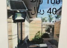 كشافات بالطاقة الشمسية موفرة للطاقة الكهربائية
