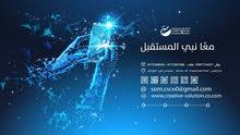 شركة حلول الابداع لتقنية نظم المعلومات القابضة ( الهوية الذكية )