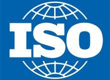 استخراج شهادات الايزو الدولية  ISO  - الجودة الاعتمادات الدولية البريطانى والامريكى والالمانى