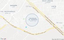 بيت للبيع المساحه 350 في بغداد الجديده
