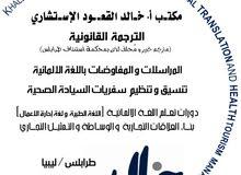مطلوب موظف إداري (او موظفة)  يتقن اللغات العربية و الانجليزية