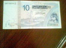 عملة تونسية للبيع.