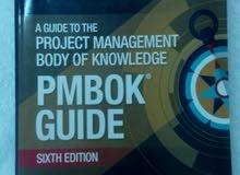 الدليل المعرفي لإدارة المشروعات PMBOK GUIDE, 6th Edition