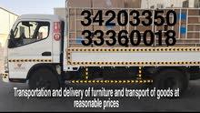 نقل و توصيل ألاثاث والبضائع باسعار مخفضه