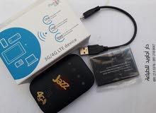 نت WiFi عالي السرعة 4G كزيوني تصفية بضاعة