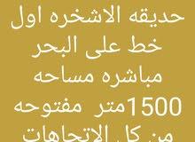 الاشخره السياحيه سلطنه عمان خط تملك القطريين