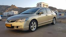 2007 Used Civic with Automatic transmission is available for sale