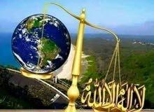 توصيل مشاوير مسائية  شرق الرياض