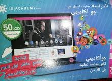 بطاقة جو أكاديمي Jo academy..