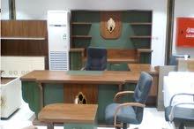طقم مكتب كامل