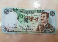 دينار عراقي للرئيس صدام حسين