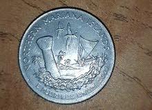عملة معدنية كومنوليثية نادرة للبيع