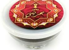 بخور بحريني
