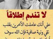 مدرسه عربي واجتماعيات وعلوم للتاسيسي والمتوسط