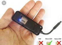 GPS  جي بي اس تعقب المركبات تتبع حركة السيارة الاتصال على رقم 98044981 او وتس اب