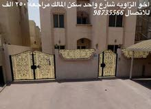 excellent finishing palace for sale in Al Ahmadi city - Eqaila
