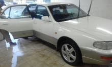 Gold Toyota Camry 1996 for sale