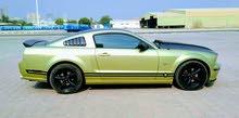 Mustang GT (S197) 2006