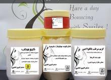 مستلزمات الحمام المغربي بوكسات العناية بالبشرة