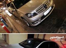 c200 AMG banorama
