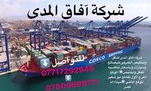 البصره الجزائر جسر ابو شعير مقابل ازياء حسيب