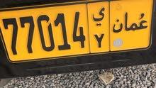 رقم مميز خماسي رمز واحد من المالك