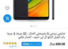 Xiaomi mobile  is for sale