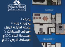 256 sqm  Villa for sale in Seeb