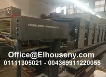 ماكينة طباعة هايدلبرج سبيد ماستر 102 خمسه لون
