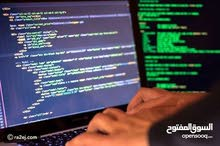 ابحث عن عمل برمجة وتطوير المواقع الإلكترونية