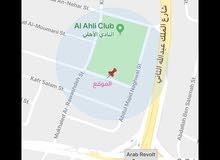 شقة للبيع 120م / الرونق خلف النادي الأهلي