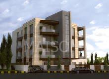 شقة مساحة 150 متر في البنيات بألاقساط